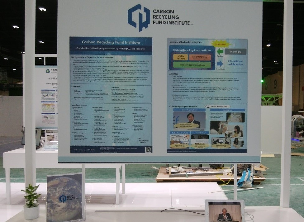 WFES2020展示パネル