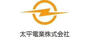 太平電業株式会社